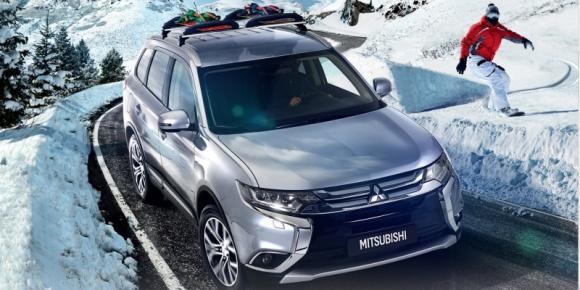 Mitsubishi obniża ceny kolejnych części o 20%
